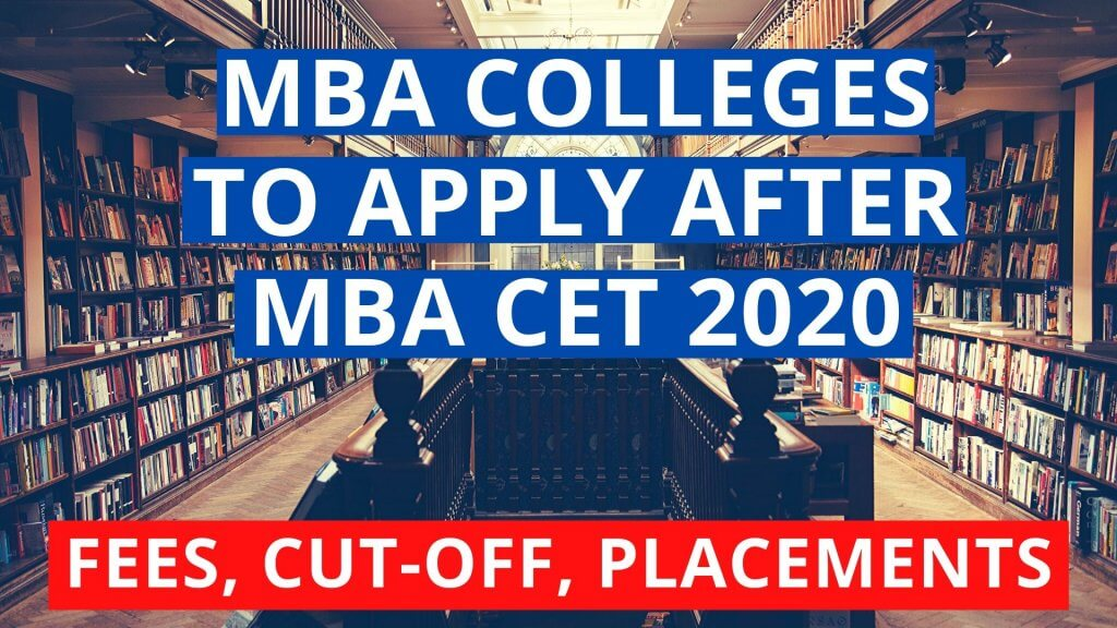 mba cet colleges 2020