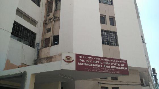 Dr. D Y Patil Institute of Management and Research, Pimpri